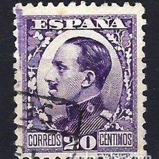 Selos: ESPAÑA - 1930-1931 - ALFONSO XIII TIPO VAQUER - 20 CÉNTIMOS - EDIFIL 494 - USADO. Lote 179537653