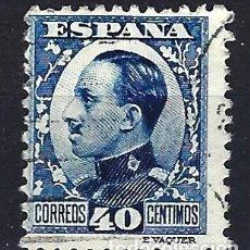 Sellos: ESPAÑA - 1930-1931 - ALFONSO XIII TIPO VAQUER - 40 CÉNTIMOS - EDIFIL 497 - USADO. Lote 179538233