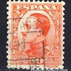 Sellos: ESPAÑA - 1930-1931 - ALFONSO XIII TIPO VAQUER - 50 CÉNTIMOS - EDIFIL 498 - USADO CENTRADO. Lote 179538528