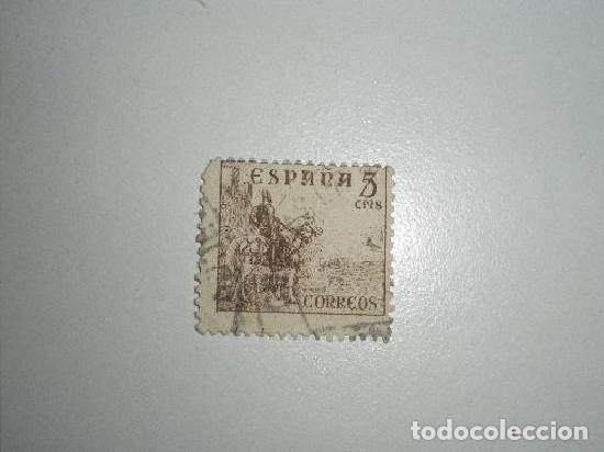 SELLO DE ALFONSO XIII DE 5 CÉNTIMOS (Sellos - España - Alfonso XIII de 1.886 a 1.931 - Usados)