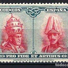 Sellos: ESPAÑA 1928 - PRO CATACUMBAS - 25 CÉNTIMOS - EDIFIL 408 - MG* NUEVO. Lote 179544287
