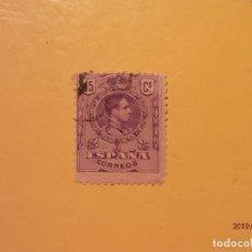 Sellos: ESPAÑA 1909-1922 - ALFONSO XIII - TIPO MEDALLON - EDIFIL 270.. Lote 179545520