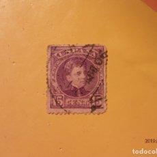 Sellos: ESPAÑA 1901-1905 - ALFONSO XIII - TIPO CADETE - EDIFIL 246.. Lote 179545620