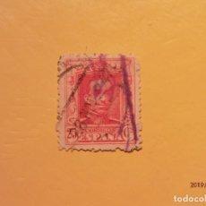 Sellos: ESPAÑA 1922-1930 - ALFONSO XIII - TIPO VAQUER - EDIFIL 317. Lote 179545728