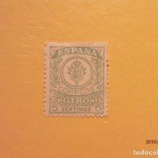 Sellos: ESPAÑA - CORREOS GIRO 5 CENTIMOS.. Lote 179545923
