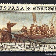 Sellos: ESPAÑA 1930 -DESCUBRIMIENTO DE AMÉRICA - 30 CÉNTIMOS - EDIFIL 540 - USADO. Lote 179548645