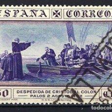 Sellos: ESPAÑA 1930 -DESCUBRIMIENTO DE AMÉRICA - 50 CÉNTIMOS - EDIFIL 542 - USADO. Lote 179548732