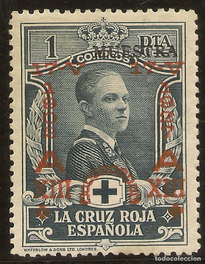 EDIFIL ESPECIALIZADO 359M** MNH MUESTRA 1 PESETA NEGRO JUBILEO 1927 NL1461 (Sellos - España - Alfonso XIII de 1.886 a 1.931 - Nuevos)
