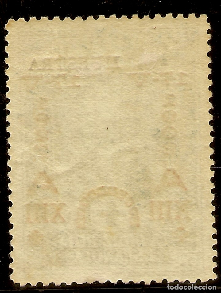 Sellos: Edifil Especializado 359M** Mnh MUESTRA 1 Peseta negro Jubileo 1927 NL1461 - Foto 2 - 179953793