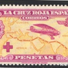 Sellos: ESPAÑA,1930 EDIFIL Nº 348 /**/ PRO CRUZ ROJA ESPAÑOLA . Lote 180015026