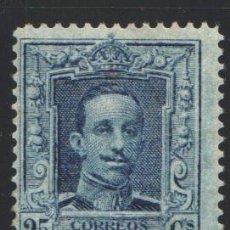 Sellos: ESPAÑA, 1922-1930 EDIFIL Nº NE 24 /**/ NO EXPENDIDO, SIN FIJASELLOS. . Lote 180021341
