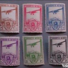 Sellos: ESPAÑA - 1930 - ALFONSO XIII - EDIFIL 483/488 - R - SERIE COMPLETA - MNH** - NUEVOS.. Lote 180041893