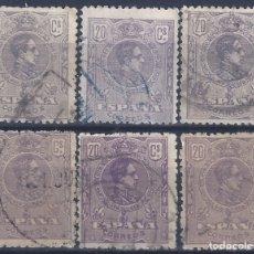 Sellos: EDIFIL 290 ALFONSO XIII. TIPO MEDALLÓN. 1920. LOTE DE 6 SELLOS. (VARIEDAD...COLOR).. Lote 218110196