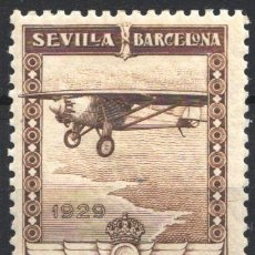 Sellos: ESPAÑA, 1929 EDIFIL Nº 448 /*/ . Lote 180133501