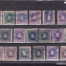 Sellos: ST- ALFONSO XIII . LOTE DE 152 SELLOS MATASELLOS CARTERIA TARRAGONA. VER 8 IMÁGENES . Lote 180134198