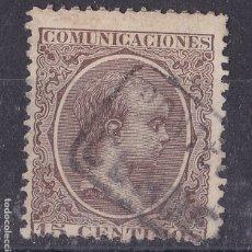 Sellos: CC7-ALFONSO XIII PELÓN . MATASELLOS CARTERÍA CERCEDO PONTEVEDRA . Lote 180136805