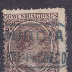 Sellos: CC8-ALFONSO XIII PELÓN . MATASELLOS CARTERÍA TORREPACHECO MURCIA . Lote 180137033