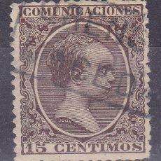 Sellos: CC8-ALFONSO XIII PELÓN . MATASELLOS CARTERÍA MACEDA ORENSE. Lote 180137198