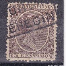 Sellos: CC8-ALFONSO XIII PELÓN . MATASELLOS CARTERÍA CEHEGIN MURCIA . Lote 180137231