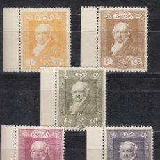 Sellos: 1930 EDIFIL 499/503** NUEVOS SIN CHARNELA Y BORDE DE HOJA. QUINTA DE GOYA. Lote 180207791