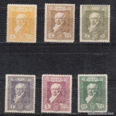 Sellos: 1930 EDIFIL 499/504** NUEVOS SIN CHARNELA. QUINTA DE GOYA. Lote 180207905