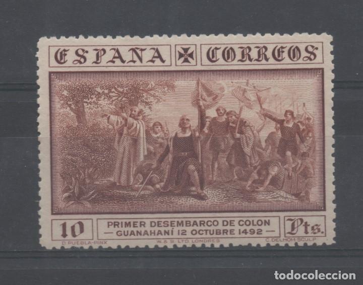 ESPAÑA=EDIFIL Nº 545_NUEVO SIN FIJASELLOS_SELLO CLAVE_CATALOGO 114 EUROS_ VER 2 FOTOS (Sellos - España - Alfonso XIII de 1.886 a 1.931 - Nuevos)