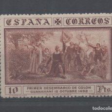 Sellos: ESPAÑA=EDIFIL Nº 545_NUEVO SIN FIJASELLOS_SELLO CLAVE_CATALOGO 114 EUROS_ VER 2 FOTOS. Lote 180248808