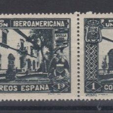Sellos: 1930 PRO UNION IBEROAMERICANA EDIFIL 578CCA** MNH PAREJA VC 44,00€. Lote 62070816