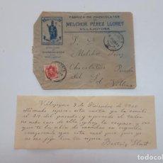 Sellos: 1925 CARTA CON SOBRE Y SELLO VILLAJOJOSA VILLENA. Lote 180293245