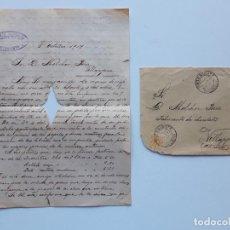 Sellos: 1917 CARTA CON SOBRE ONTENIENTE VILLAJOJOSA. Lote 180293266