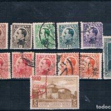 Sellos: ESPAÑA 1930 TRES FOTOS DE SELLOS USADOS. Lote 180485053