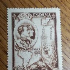 Sellos: ESPAÑA :N°580 CON FIJASELLOS (FOTOGRAFÍA REAL). Lote 180489535