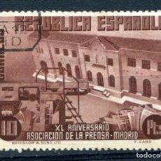 Sellos: EDIFIL 709. 10 PTS ANIVERSARIO DE LA PRENSA, MATASELLADO.. Lote 180497338