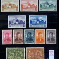 Sellos: SELLOS ESPAÑA 1930- FOTO 015- Nº 547, SERIE COMPLETA,NUEVO (CON LEVISIMO FIJASELLOS). Lote 180881500