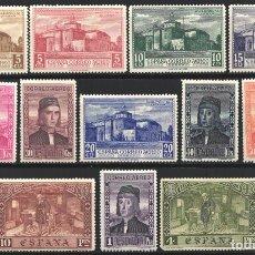 Sellos: 1930 EDIFIL Nº 547 / 558 /*/, DESCUBRIMIENTO DE AMÉRICA . Lote 180893832