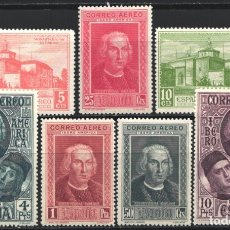 Sellos: 1930 EDIFIL Nº 559 / 565 /*/, DESCUBRIMIENTO DE AMÉRICA . Lote 180894130