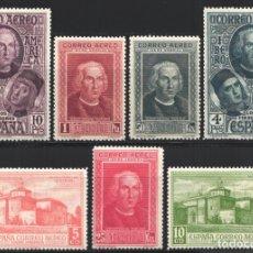 Sellos: 1930 EDIFIL Nº 559 / 565 /*/, DESCUBRIMIENTO DE AMÉRICA . Lote 180894141