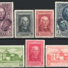 Sellos: 1930 EDIFIL Nº 559 / 565 /*/, DESCUBRIMIENTO DE AMÉRICA . Lote 180894485