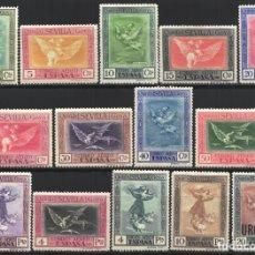 Sellos: 1930 EDIFIL Nº 517 / 530 /*/, QUINTA DE GOYA EN LA EXPOSICIÓN DE SEVILLA. Lote 180898736