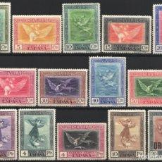 Sellos: 1930 EDIFIL Nº 517 / 530 /*/, QUINTA DE GOYA EN LA EXPOSICIÓN DE SEVILLA. Lote 180899848