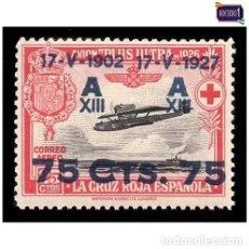 Sellos: ESPAÑA 1927. EDIFIL 390. JURA CONSTITUCIÓN ALFONSO XIII. -PERFECTO- NUEVO** MNH. Lote 180917308