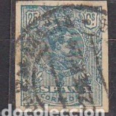 Sellos: O 274.S/D. TIPO MEDALLÓN .1909/22. Lote 181018211