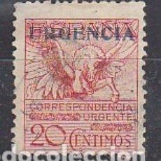 Sellos: X 591A. PEGASO. 1930. Lote 181018476