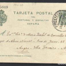 Sellos: TARJETA POSTAL, PONTEVEDRA - ANGRA, AZORES, EDIFIL Nº 55, . Lote 181078035
