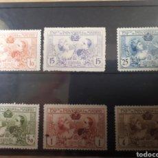Sellos: SELLOS DE ESPAÑA AÑO 1907 USADOS VAL.72 € EDIF. SR1/SR6 LOT.P131. Lote 181221348