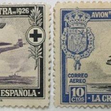 Selos: ESPAÑA - EDIFIL 339/340 - NUEVO Y USADO - CON FIJASELLOS Y GOMA. Lote 181453677