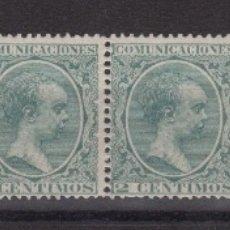 Sellos: 1889 - 1899 ALFONSO XIII TIPO PELON EDIFIL 213/14** Y 221** VC 140,50€. Lote 181596902
