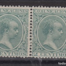 Sellos: 1889 - 1899 ALFONSO XIII TIPO PELON EDIFIL 213** PAREJA 14,50€. Lote 181599168