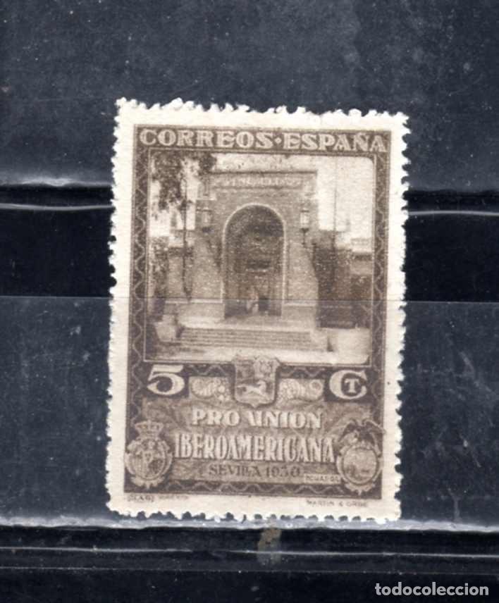 568* UNION IBEROAMERICANA CON SEÑAL DE FIJASELLOS (Sellos - España - Alfonso XIII de 1.886 a 1.931 - Nuevos)
