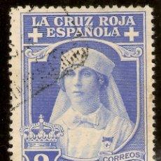 Sellos: ESPAÑA EDIFIL 326 2 CÉNTIMOS AZUL CRUZ ROJA ESPAÑOLA 1926 NL1507. Lote 181879441